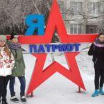 """Селфи-флешмоб """"Атмосфера добрых дел"""" прошел в Кировске"""