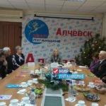 Руководство Алчевска встретилось со старейшинами города