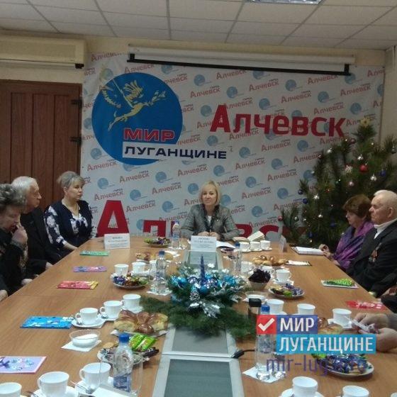 Руководство Алчевска встретилось со старейшинами города 9