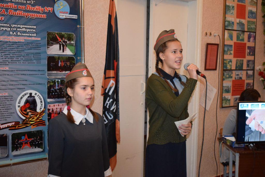 В Кировской школе почтили память героя СССР Батаршина 1