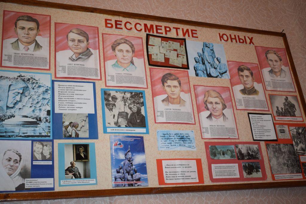В Кировской школе почтили память героя СССР Батаршина 2