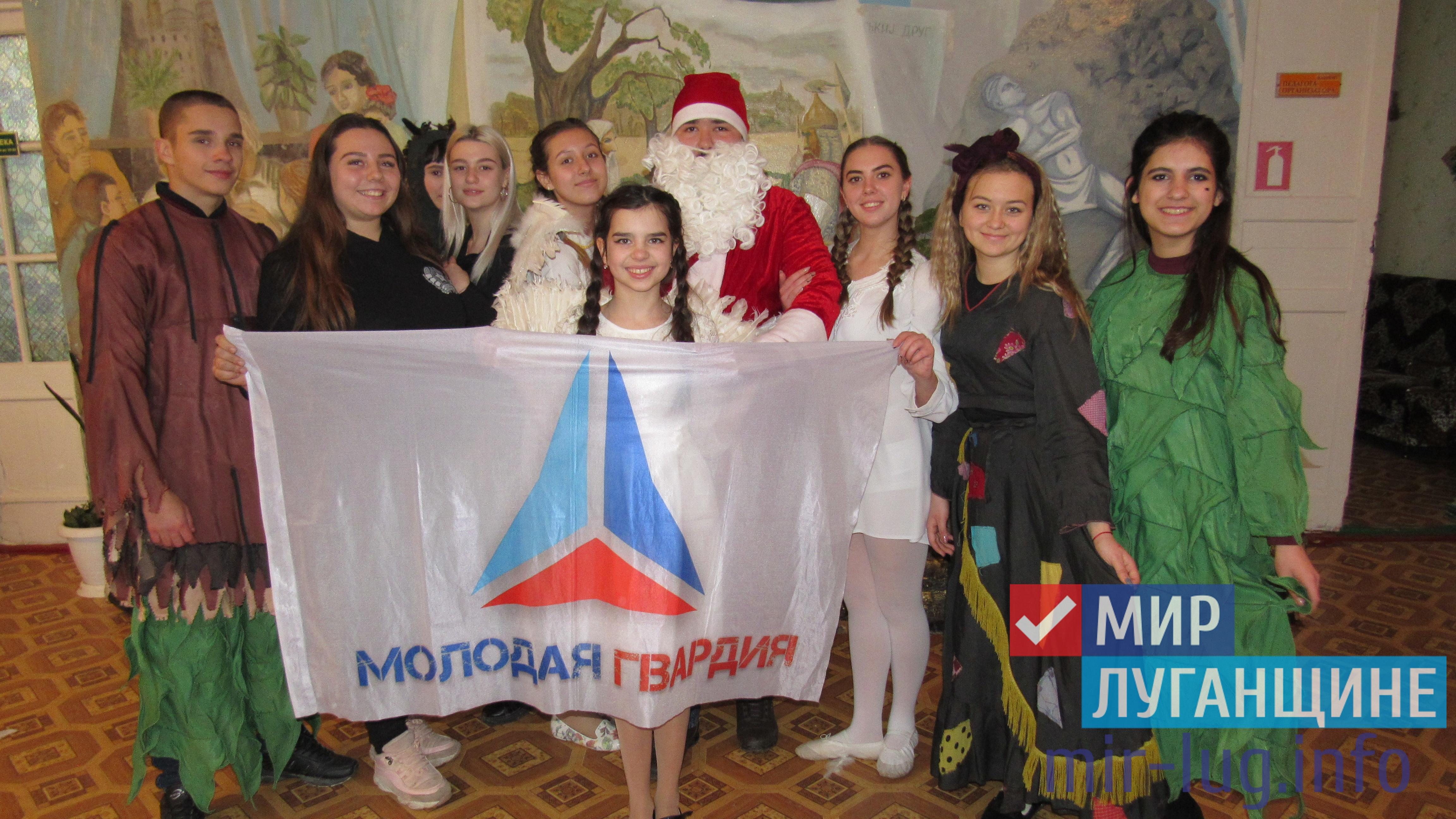 Молодежь Стаханова поздравила детей-воспитанников социальных учреждений с днем Святого Николая 1