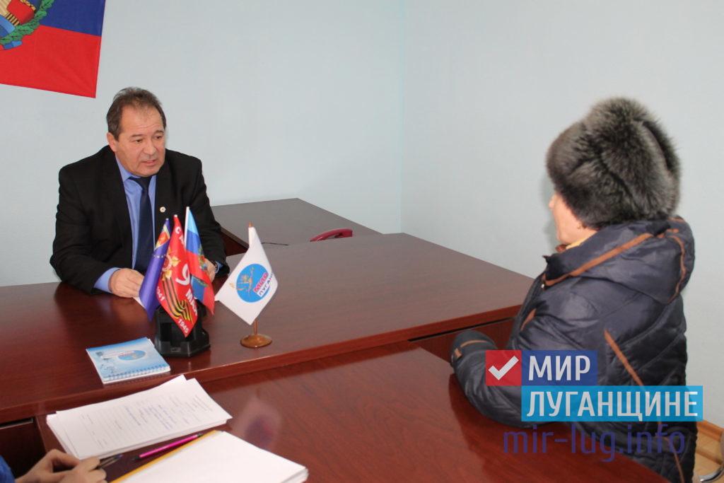 Глава Славяносербской районной администрации провел личный прием граждан 1