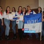 Финал смотра-конкурса волонтеров прошел в Ровеньках