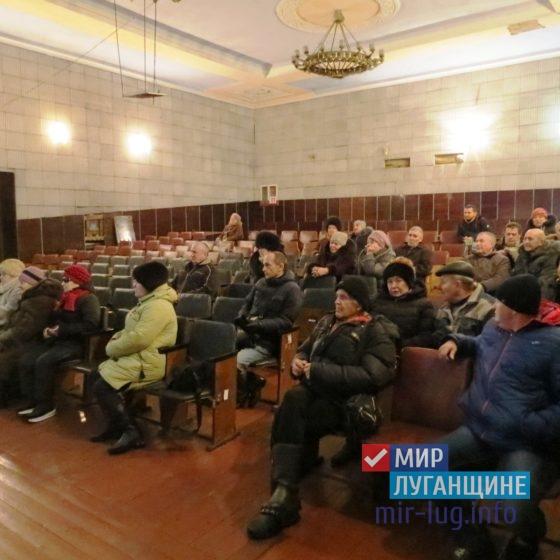 Общественность Южной Ломоватки провела встречу 10