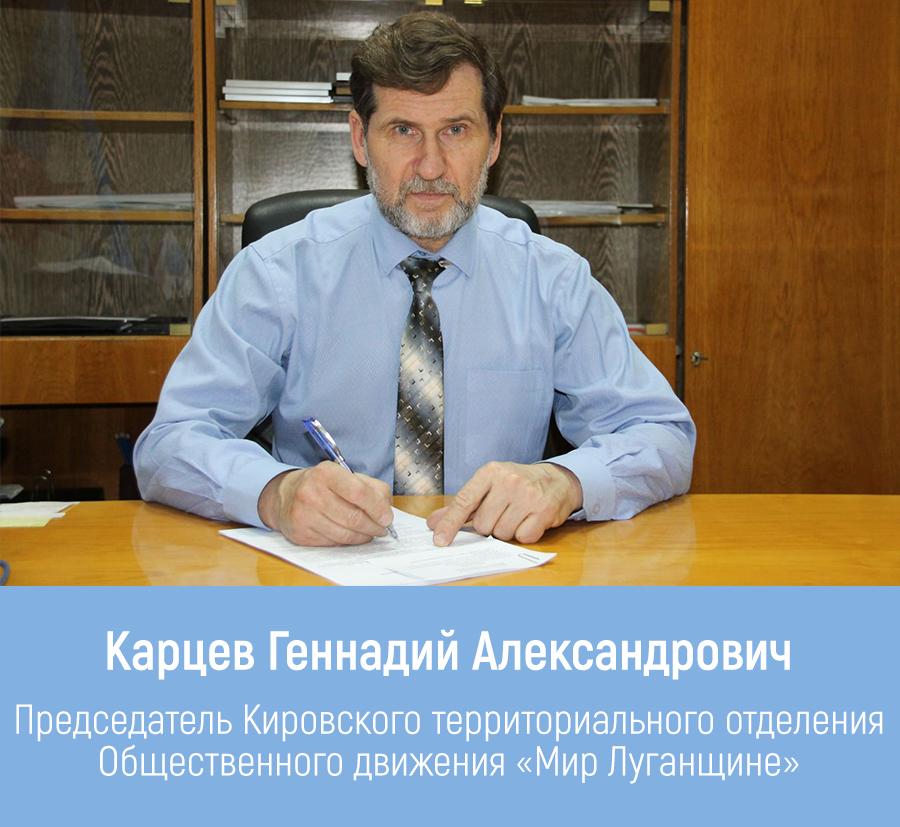 Кировское 1