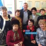 Краснодонская организация ветеранов провела заседание президиума