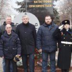 Депутаты Народного Совета ЛНР почтили память участников ликвидации последствий аварии на Чернобыльской АЭС