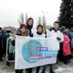 В Алчевске торжественно открыли главную городскую елку