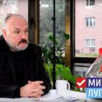 Сербский журналист планирует к концу года представить документальный фильм о Донбассе