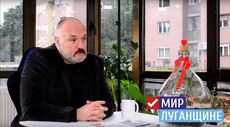 Сербский журналист планирует к концу года представить документальный фильм о Донбассе 1