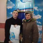 Активисты Общественного Движения «Мир Луганщине» выдали адресную гуманитарную помощь