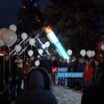 В рамках акции «Живи ярче» молодежь Республики провела флешмоб