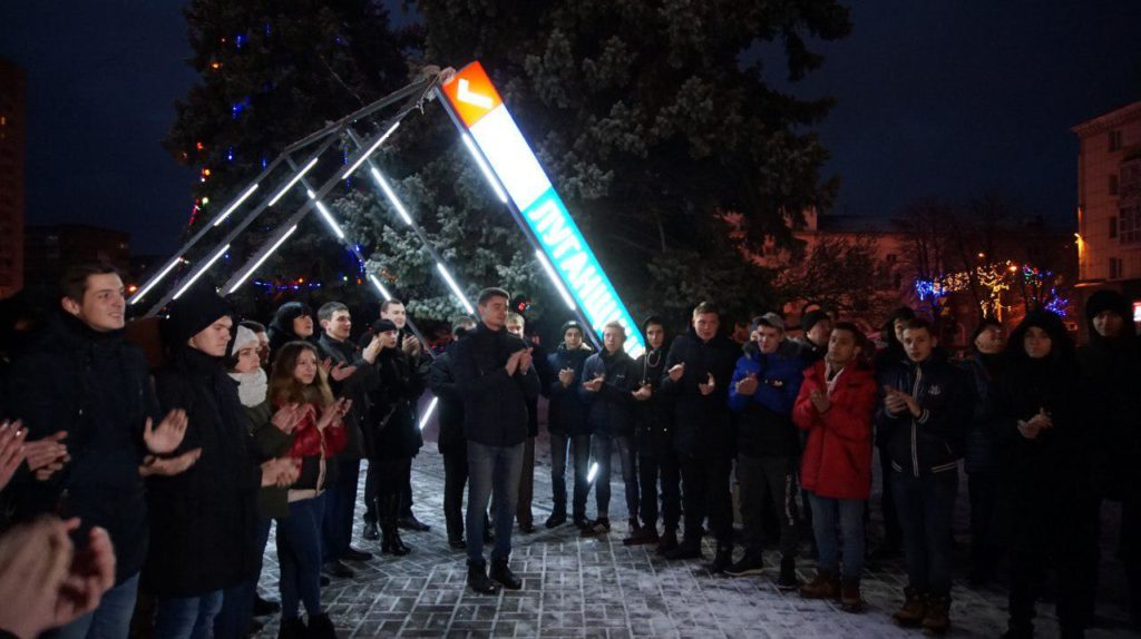 В рамках акции «Живи ярче» молодежь Республики провела флешмоб 2