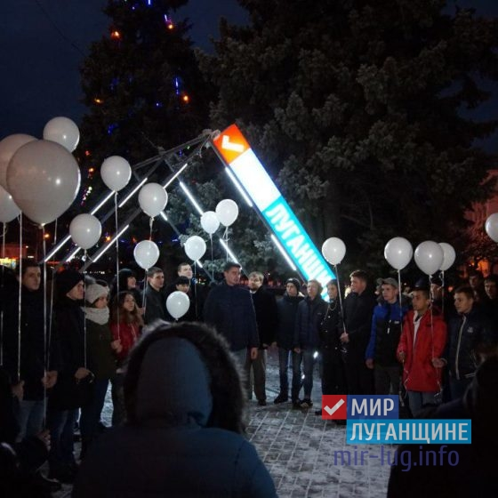 В рамках акции «Живи ярче» молодежь Республики провела флешмоб 3