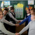 О правах человека рассуждали в Алчевской гуманитарной гимназии