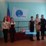 Школьники Перевальска почтили память Геннадия Ширко