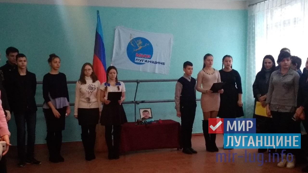 Школьники Перевальска почтили память Геннадия Ширко 1