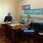 Глава Минтранса провел личный прием граждан в Алчевске