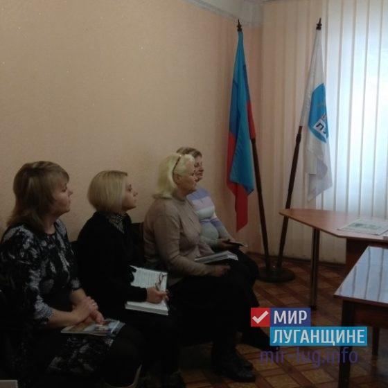 Министр образования ЛНР провел выездной прием в Алчевске 4