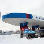 Цены на бензин на государственных АЗС ЛНР снизились