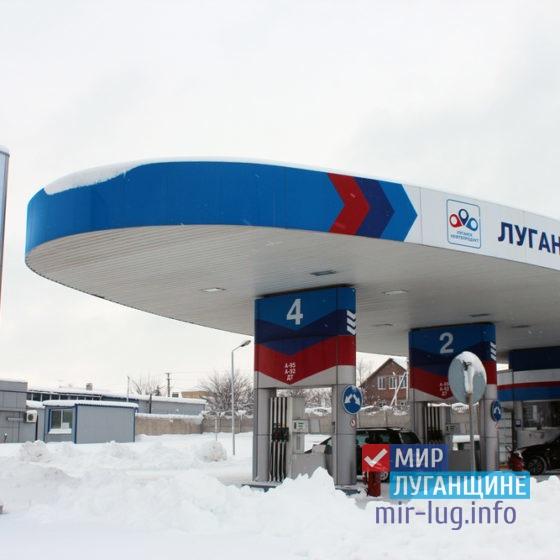 Цены на бензин на государственных АЗС ЛНР снизились 2
