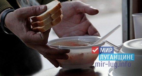 Луганский центр реинтеграции бездомных за год оказал почти 10,5 тыс. услуг по ночлегу 6