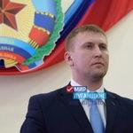 Парламенты ЛНР и РЮО планируют в феврале подписать договор о сотрудничестве – Денис Мирошниченко
