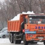 Глава Луганска поручил коммунальщикам усилить меры по борьбе с гололедицей на перекрестках магистралей и остановочных пунктах