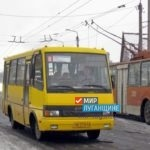 Мэрия Луганска проведет интерактивный конкурс на лучшего водителя общественного транспорта