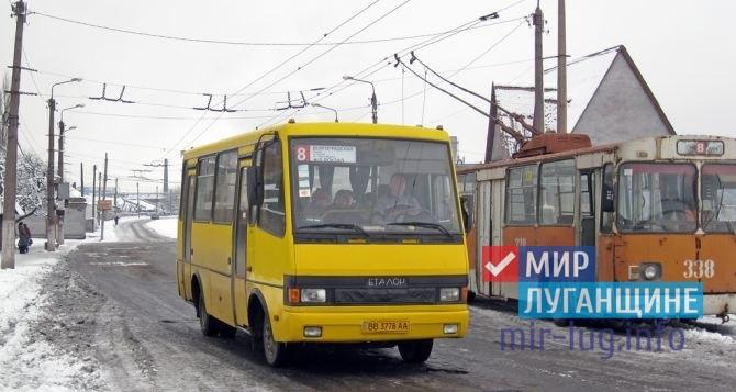 Мэрия Луганска проведет интерактивный конкурс на лучшего водителя общественного транспорта 1