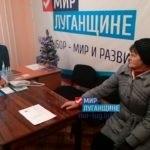 Замначальника управления пенсионного фонда ЛНР г. Алчевска провела прием граждан
