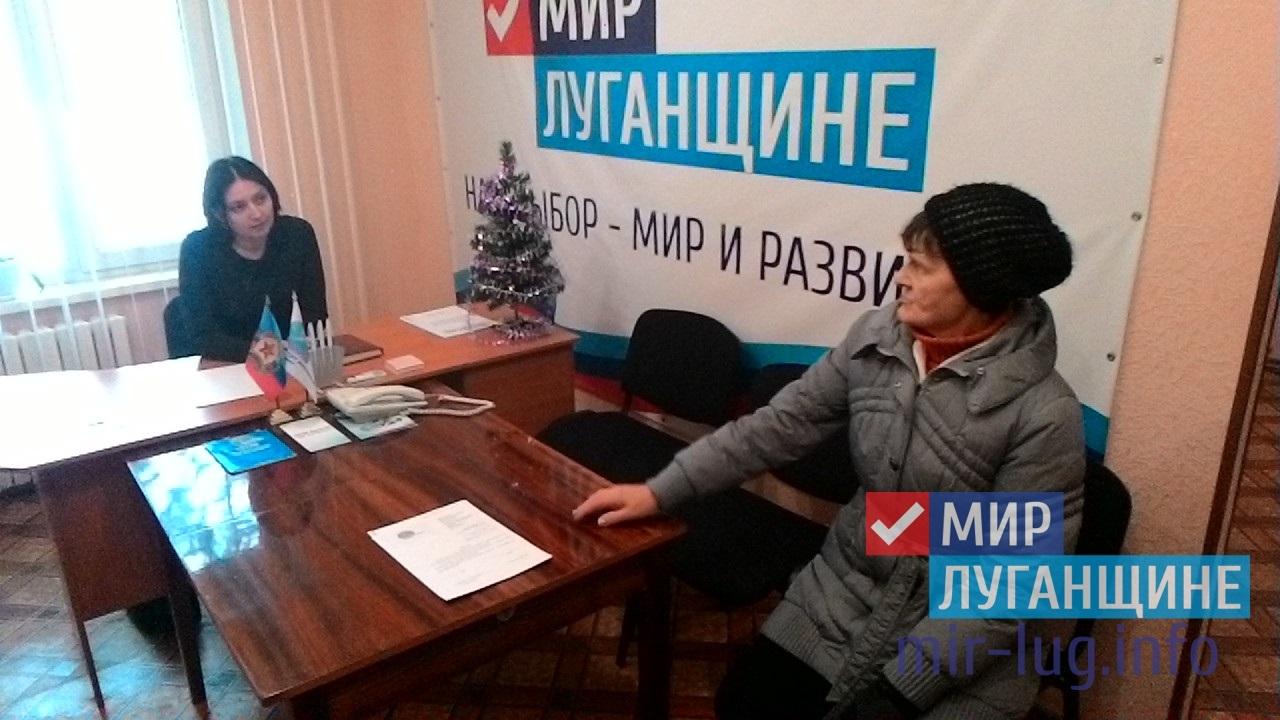 Замначальника управления пенсионного фонда ЛНР г. Алчевска провела прием граждан 1
