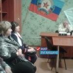 Первичное отделение ОД «Мир Луганщине» поселка Михайловка провело встречу с активом