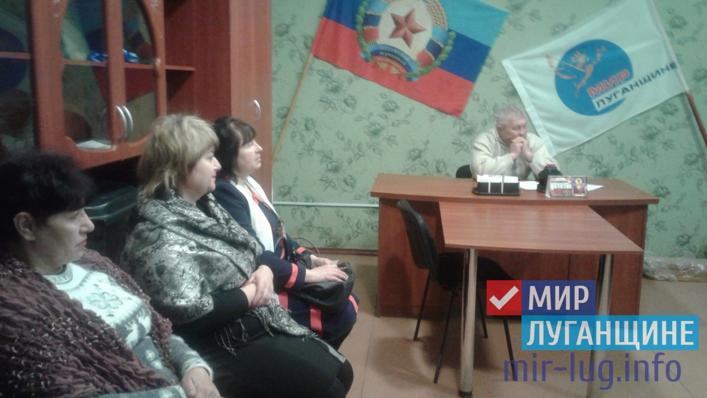 Первичное отделение ОД «Мир Луганщине» поселка Михайловка провело встречу с активом 1