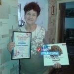 «Мир Луганщине» поздравил жительницу Алчевска с 80-летним юбилеем