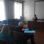 «Мир Луганщине» встретился с коллективом шахты «Харьковская»