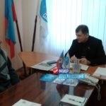 Депутат Народного Совета ЛНР Роман Лысенко провел прием граждан в Алчевске