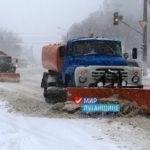Ситуация на дорогах ЛНР остается сложной
