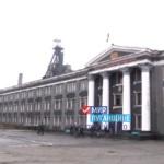 """Шахта """"Новопавловская"""" в 2018 году вышла на довоенный уровень добычи – мэрия Красного Луча"""