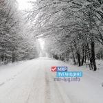 Движение на автодороге Свердловск-Бирюково временно ограничено из-за снегопадов