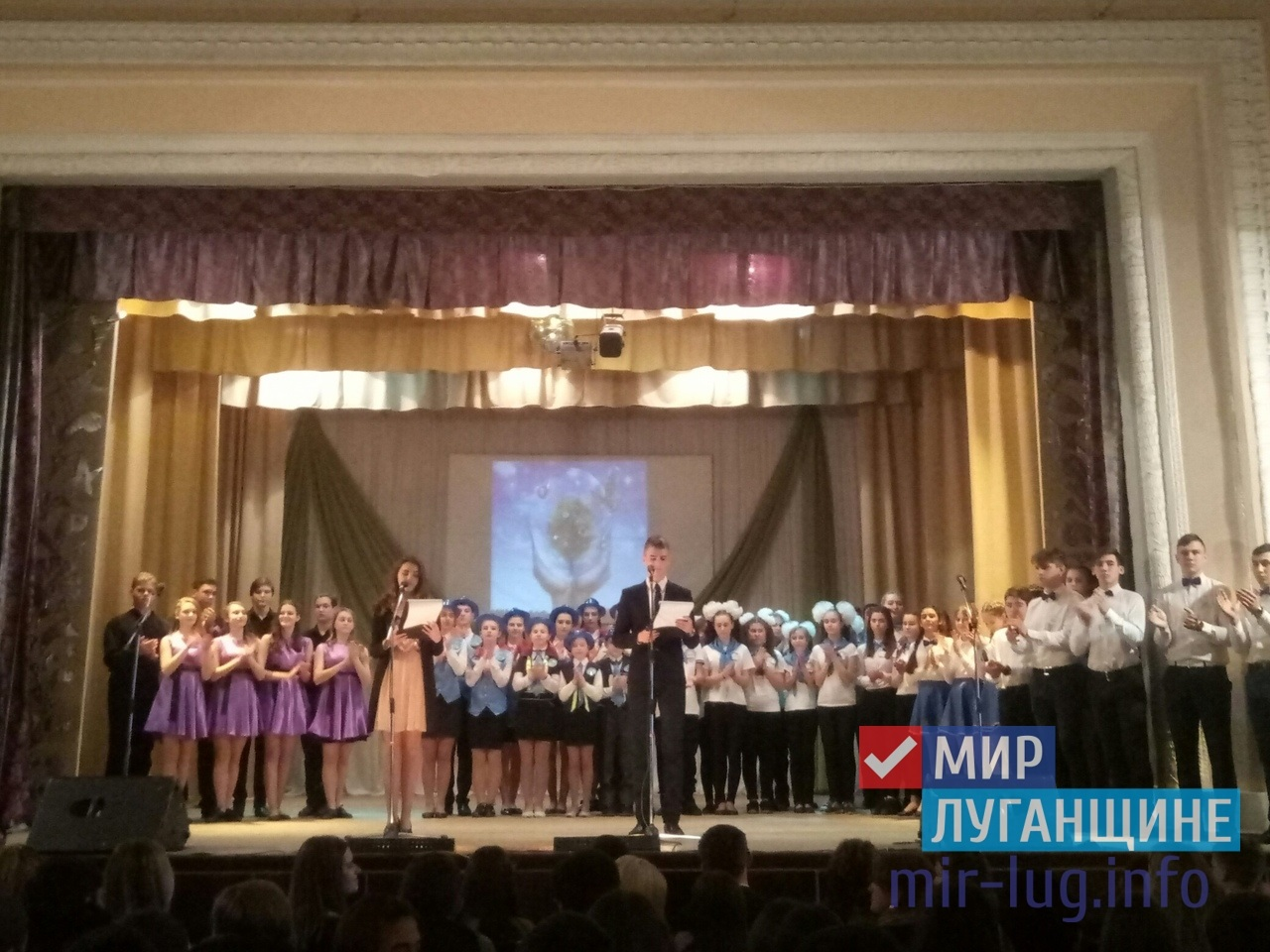 Экологический фестиваль прошел в Алчевске 1