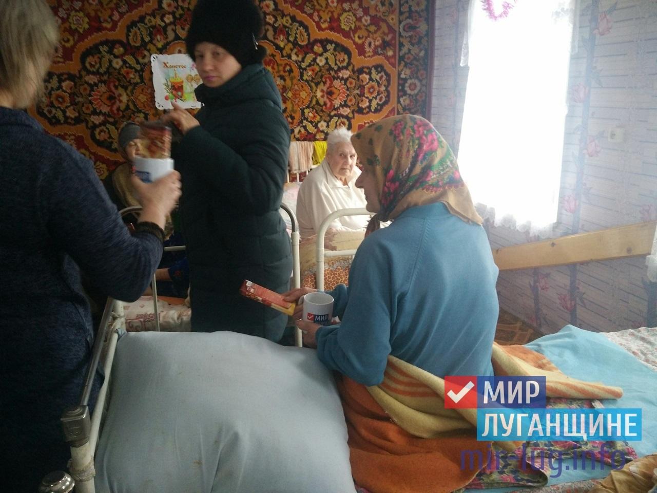 «Мир Луганщине» поздравил подопечных Городищенского дома престарелых с Рождеством 1