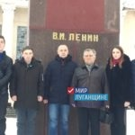 В Лутугино почтили память Ленина