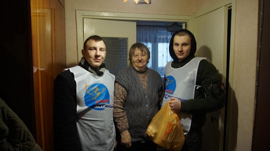 Участниками проекта «Волонтер» ОД «Мир Луганщине» передана 45 партия шефской помощи от ЛЭМЗ 1