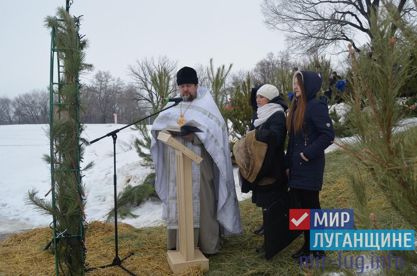 Крещенские купания прошли по всей территории ЛНР 1