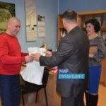 Сотрудники «Ровенькиантрацит» получили грамоты и благодарности от «Мира Луганщине»
