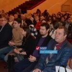 """Теротделения """"Мира Луганщине"""" провели кустовые сборы"""