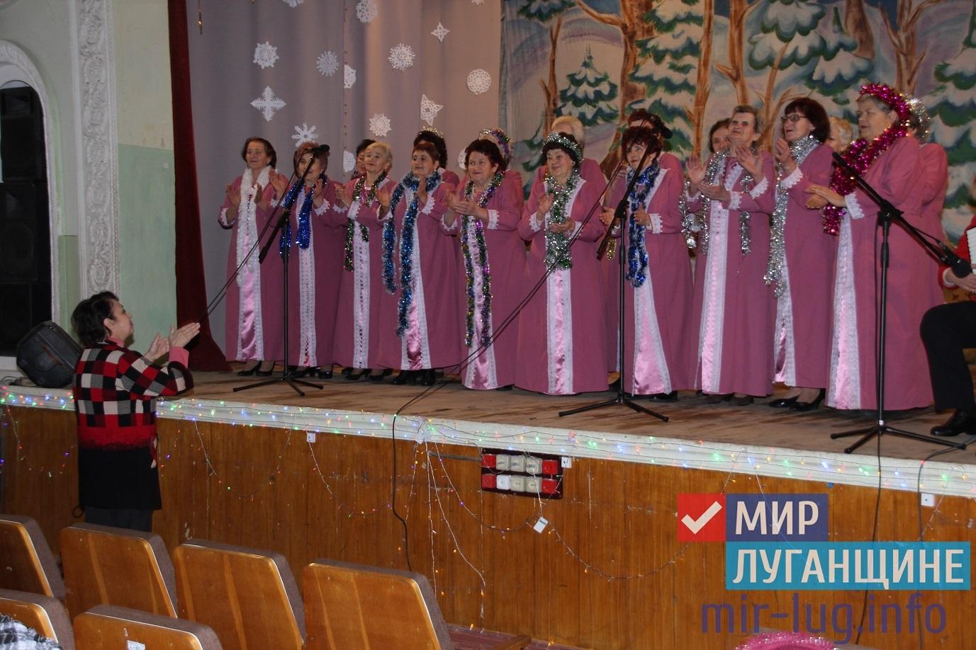 Праздничный концерт прошел в Лутугино 1