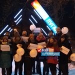 """Арт-объект """"Мир Луганщине"""" открыли в Краснодоне"""